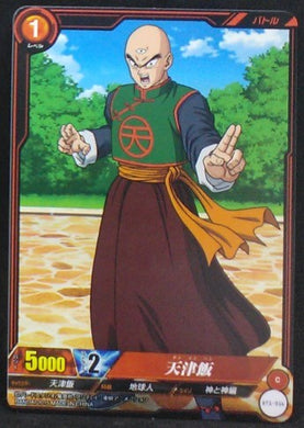 carte dragon ball super IC Carddass Part 1 n°BT1-016 (2015) bandai tenshinhan cardamehdz