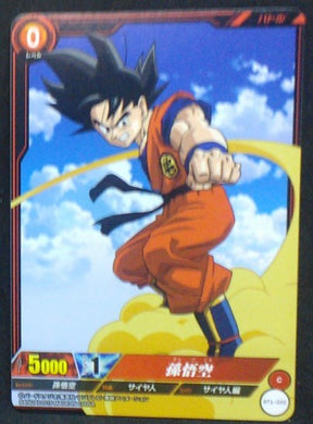 carte dragon ball super IC Carddass Part 1 n°BT1-020 (2015) bandai songoku dbs cardamehdz