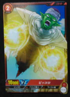 carte dragon ball super IC Carddass Part 1 n°BT1-022 (2015) bandai piccolo dbs cardamehdz