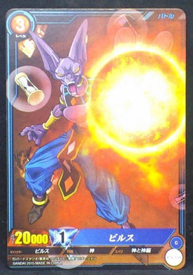 carte dragon ball super IC Carddass Part 1 n°BT1-033 (2015) bandai beerus cardamehdz