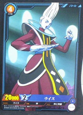 carte dragon ball super IC Carddass Part 1 n°BT1-034 (2015) bandai whis cardamehdz
