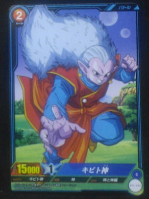 carte dragon ball super IC Carddass Part 1 n°BT1-035 (2015) bandai kibitoshin Kaiobito dbs cardamehdz