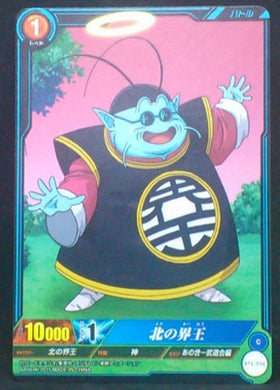 carte dragon ball super IC Carddass Part 1 n°BT1-042 (2015) bandai Kaioh du nord cardamehdz