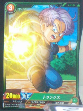 carte dragon ball super IC Carddass Part 1 n°BT1-057 (2015) bandai trunks cardamehdz