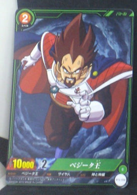 carte dragon ball super IC Carddass Part 1 n°BT1-058 (2015) bandai roi vegeta cardamehdz