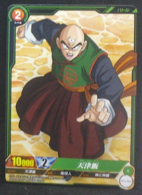 carte dragon ball super IC Carddass Part 1 n°BT1-065 (2015) bandai tenshinhan cardamehdz