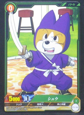 carte dragon ball super IC Carddass Part 1 n°BT1-068 (2015) bandai shu cardamehdz