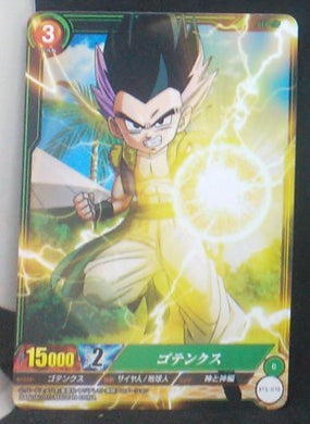 carte dragon ball super IC Carddass Part 1 n°BT1-070 (2015) bandai gotenks cardamehdz