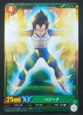 carte dragon ball super IC Carddass Part 1 n°BT1-072 (2015) bandai vegeta cardamehdz