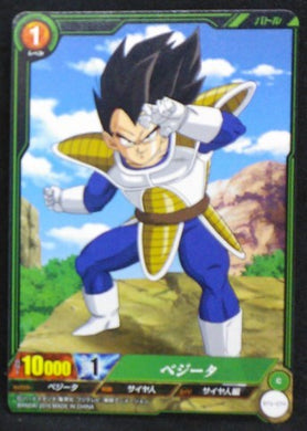 carte dragon ball super IC Carddass Part 1 n°BT1-074 (2015) bandai vegeta cardamehdz