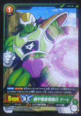 carte dragon ball super IC Carddass Part 3 n°BT3-079 (2015) bandai dore cardamehdz