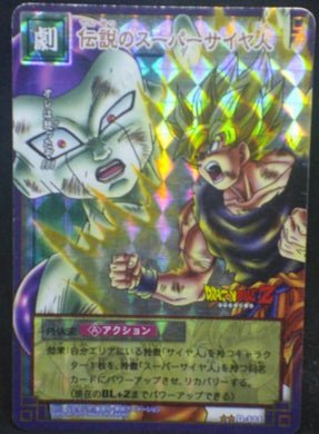 tcg jcc carte dragon ball z Card Game Part 1 n°D-111 (2003) (Prisme vending machine) bandai Songoku Freezer dbz cardamehdz