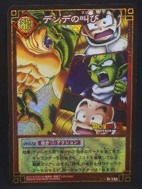 carte dragon ball z Card Game Part 1 n°D-132 (prisme version booster) (2003) bandai songohan dendé krilin porunga dbz cardamehdz