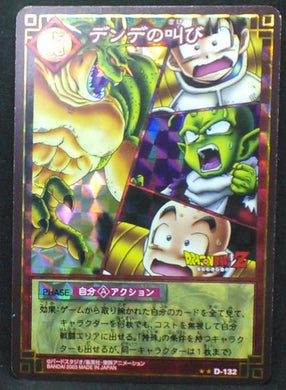 carte dragon ball z Card Game Part 1 n°D-132 (prisme version vending machine) (2003) bandai songohan dendé krilin porunga dbz cardamehdz