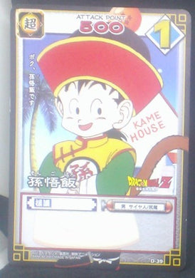 carte dragon ball z Card Game Part 1 n°D-39 (2003) bandai songohan dbz cardamehdz