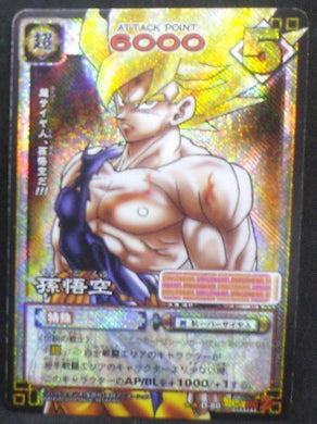 carte dragon ball z Card Game Part 1 n°D-80 (prisme version booster) (2003) bandai songoku dbz cardamehdz