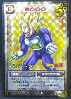 carte dragon ball z Card Game Part 2 n°D-162 (2003) (Prisme version vending machine) vegeta dbz cardamehdz