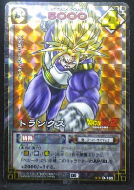 carte dragon ball z Card Game Part 2 n°D-165 (2003) (Prisme version vending machine) trunks dbz cardamehdz