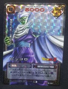 carte dragon ball z Card Game Part 2 n°D-167 (2003) (Prisme version vending machine) piccolo dbz cardamehdz