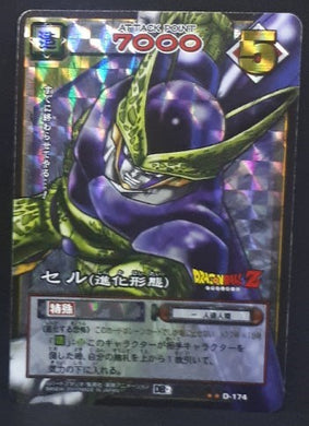 carte dragon ball z Card Game Part 2 n°D-174 (2003) (prisme version vending machine) cell bandai dbz cardamehdz