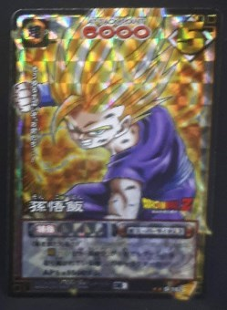 carte dragon ball z Card Game Part 2 n°D-182 (2003) (prisme version booster) songohan bandai dbz cardamehdz