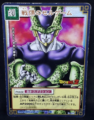 carte dragon ball z Card Game Part 2 n°D-198 (2003) cell dbz cardamehdz