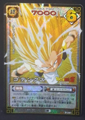 carte dragon ball z Card Game Part 3 D-241 (Version Booster) (2004) prisme holo gotenks