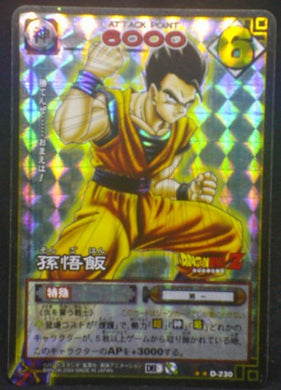 tcg jcc carte dragon ball z Card Game Part 3 n°D-230 (Prisme Version Vending Machine) (2004) bandai songohan dbz cardamehdz