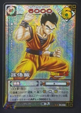 carte dragon ball z Card Game Part 3 n°D-230 (Prisme Version booster) (2004) bandai songohan dbz cardamehdz