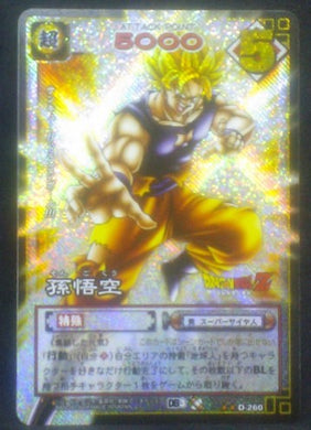 carte dragon ball z Card Game Part 3 n°D-260 (Prisme Version Booster) (2004) bandai songoku dbz cardamehdz