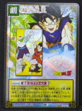 carte dragon ball z Card Game Part 3 n°D-278 (Prisme Version Booster) (2004) bandai songoku dbz cardamehdz