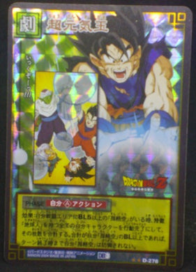 tcg jcc carte dragon ball z Card Game Part 3 n°D-278 (Prisme Version Vending Machine) (2004) bandai songoku dbz cardamehdz