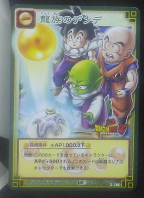 carte dragon ball z Card Game Part 3 n°D-280 (2004) bandai songohan krilin dendé dbz cardamehdz verso