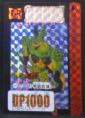 carte dragon ball z Carddass Fukkoku Design Collection Part 2 n°503 (2017) bandai cell dbz cardmehdz