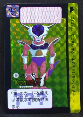carte dragon ball z Carddass Fukkoku Edition Part 1 n°69 (2015) Prisme holo frieza bandai dbz cardamehdz