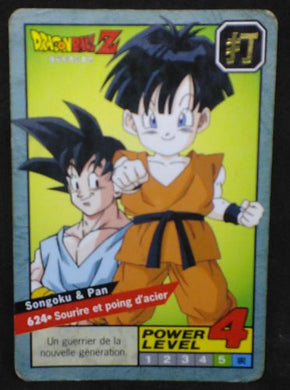 carte dragon ball z Carddass Le Grand Combat Part 5 n°624 (1996) bandai songoku pan dbz cardamehdz