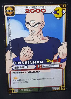 carte dragon ball z Cartes À Jouer Et À Collectionner (JCC) Part 1 n°D-37 (2005) bandai tenshinhan dbz cardamehdz