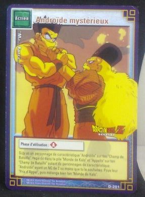 carte dragon ball z Cartes à jouer et à collectionner (JCC) Part 2 D-201 (2006) bandai cyborg 20 vs yamcha dbz cardamehdz