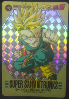 trading card game jcc carte dragon ball z Characters Collection Part 1 n°4 (1994) bandai trunks dbz prisme cardamehdz
