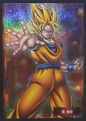 carte dragon ball z Collection Card Gum Part 1 SP n° 9 (2005) Ensky songoku dbz cardamehdz