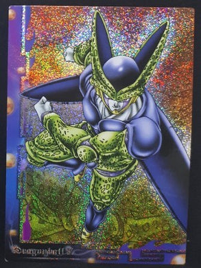 carte dragon ball z Collection Card Gum Part 2 SP n°18 (2006) Ensky cell dbz cardamehdz