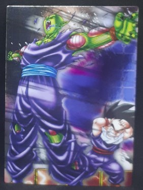 carte dragon ball z Collection Card Gum Part 4 SP n°37 (2006) Ensky piccolo songohan dbz cardamehdz