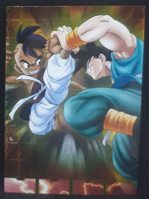 carte dragon ball z Collection Card Gum Part 4 SP n°51 (2006) Ensky oub vs songoku dbz cardamehdz