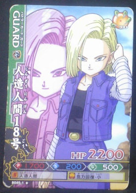 carte dragon ball z Data Carddass DBKaï Dragon Battlers Part 1 n°B045-1 (2009) bandai android 18 dbz cardamehdz