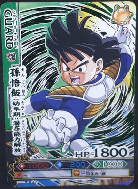 carte dragon ball z Data Carddass DBKaï Dragon Battlers Part 3 B098-3 (2009) bandai songohan dbz cardamehdz