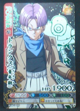 carte dragon ball z Data Carddass DBKaï Dragon Battlers Part 3 B106-3 (2009) bandai trunks dbz cardamehdz