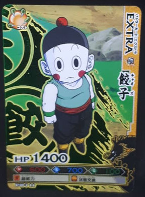 carte dragon ball z Data Carddass DBKaï Dragon Battlers Part 3 B109-3 (2009) bandai chaozu dbz cardamehdz