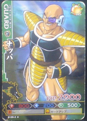 carte dragon ball z Data Carddass DBKaï Dragon Battlers Part 3 n°B120-3 (2009) bandai nappa dbz cardamehdz
