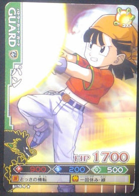 carte dragon ball z Data Carddass DBKaï Dragon Battlers Part 4 B176-4 (2009) bandai pan dbz