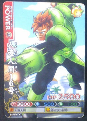 carte dragon ball z Data Carddass DBKaï Dragon Battlers Part 6 B279-6 (2010) bandai cyborg n°16 dbz cardamehdz